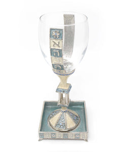 Wedding Kiddush Cup with base