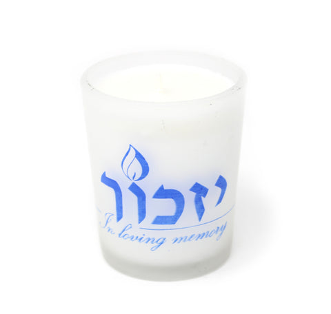 Yahrzeit Candle in Glass Holder
