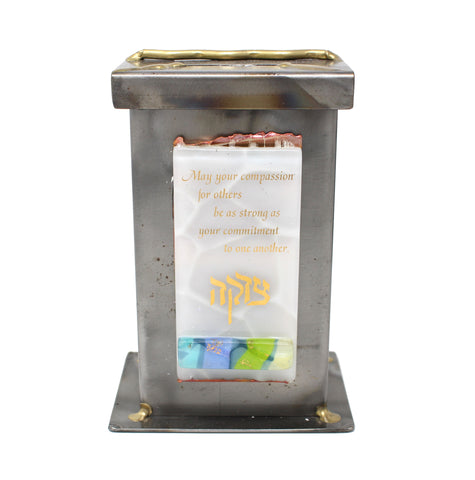 Wedding Tzedakah Box by Gary Rosenthal