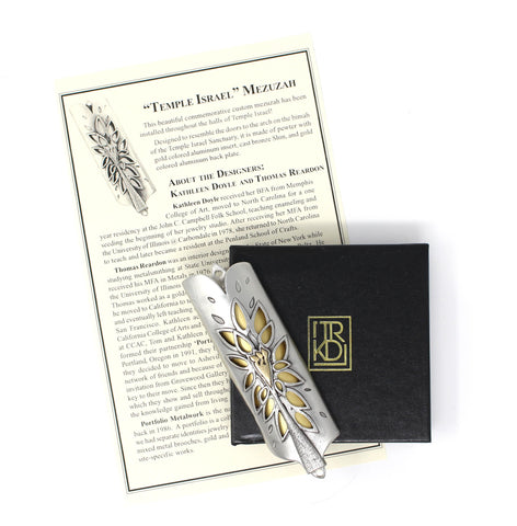Temple Israel Mezuzah - Exclusive