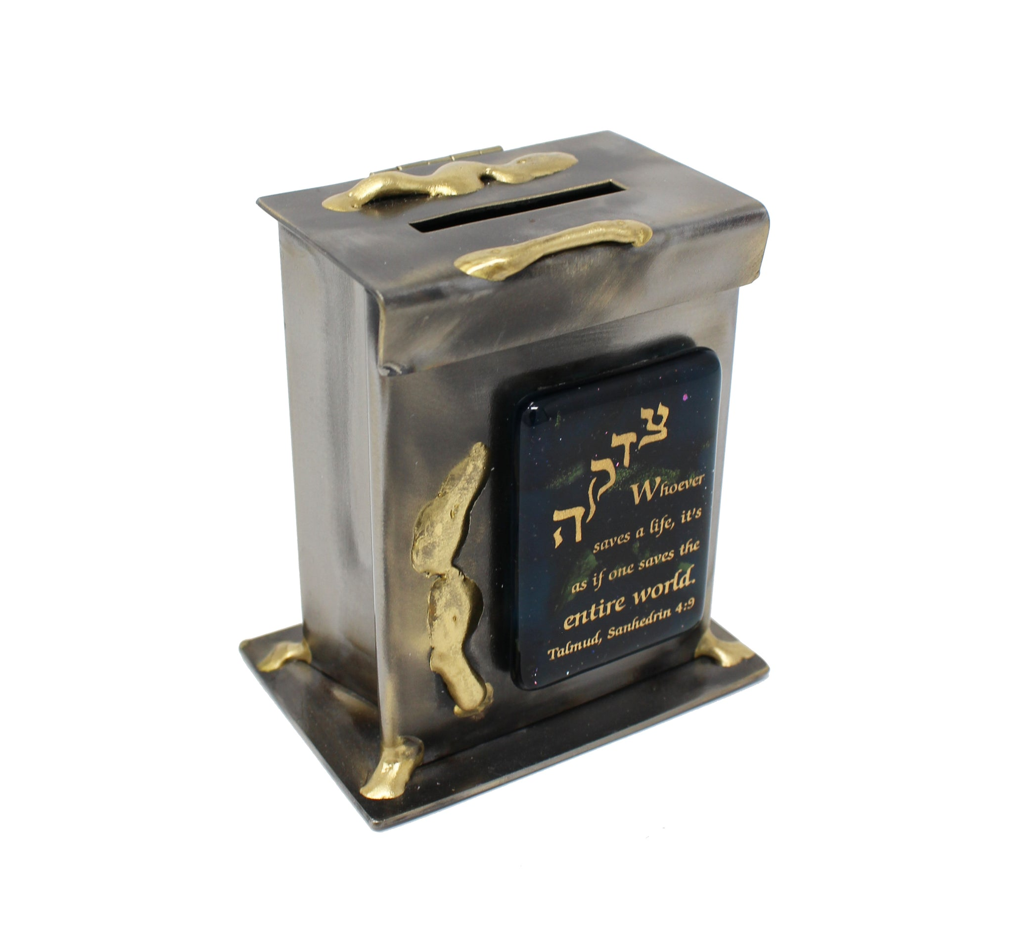 Save a Life Tzedakah Box by Gary Rosenthal