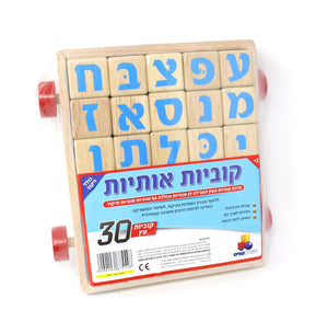 Aleph Bet Blocks and Train Set