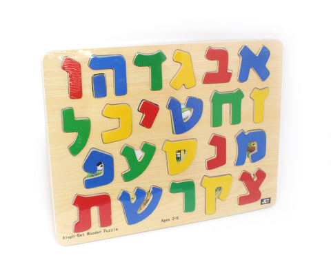 Aleph Bet Wooden Puzzle