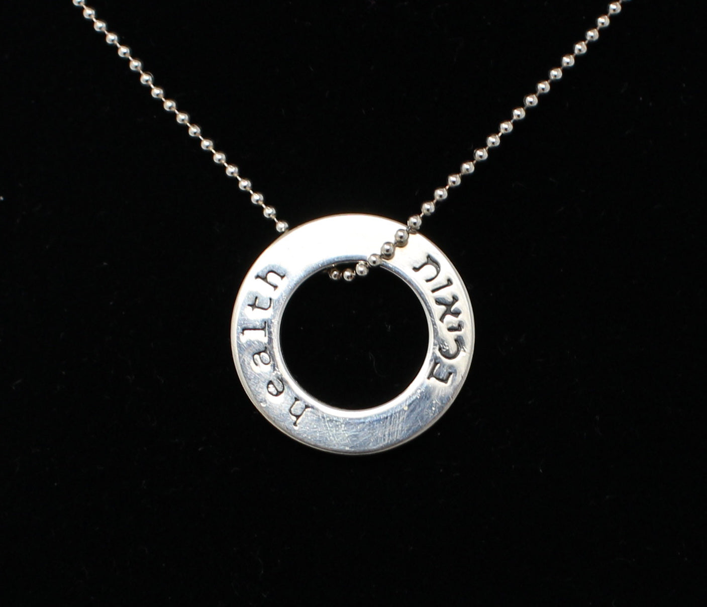 Silver Health Necklace