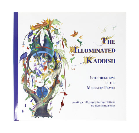 The Illuminated Kaddish