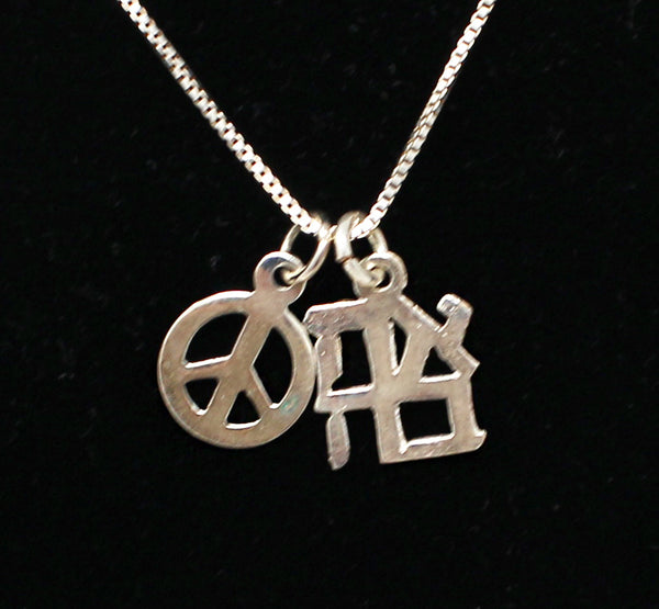 Ahava and Peace Necklace