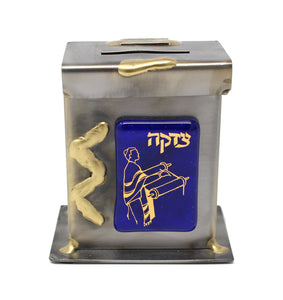 Bar Mitzvah Tzedakah Box by Gary Rosenthal