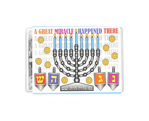 Chanukah Mini Puzzle