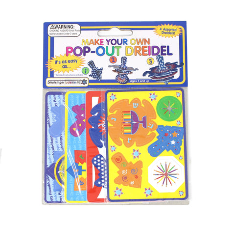 Pop-Out Dreidel Kit