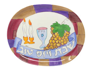Handpainted Shabbat Tray by Yair Emanuel