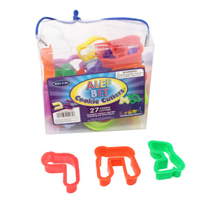 Alef Bet Cookie Cutters