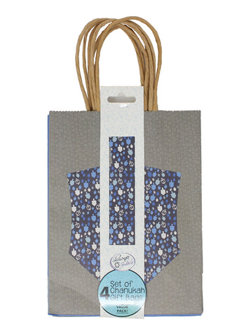 Set of Four Chanukah Gift Bags