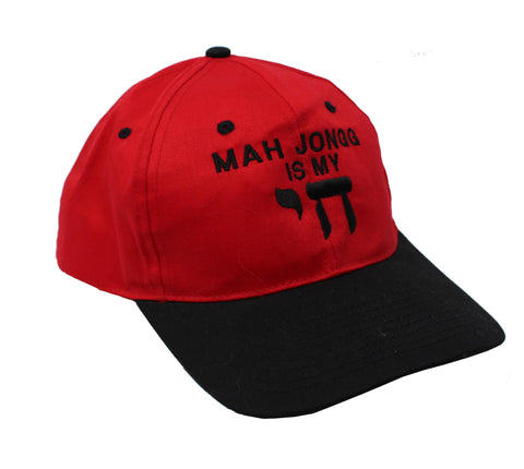 Mah Jongg is my Life Baseball Cap