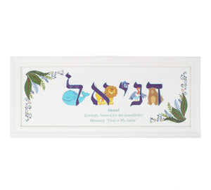 Hebrew Name Art by Karla Gudeon