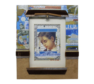 Bar Mitzvah Brown Photo Frame
