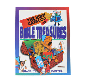 The Kids' Catalog of Bible Treasures