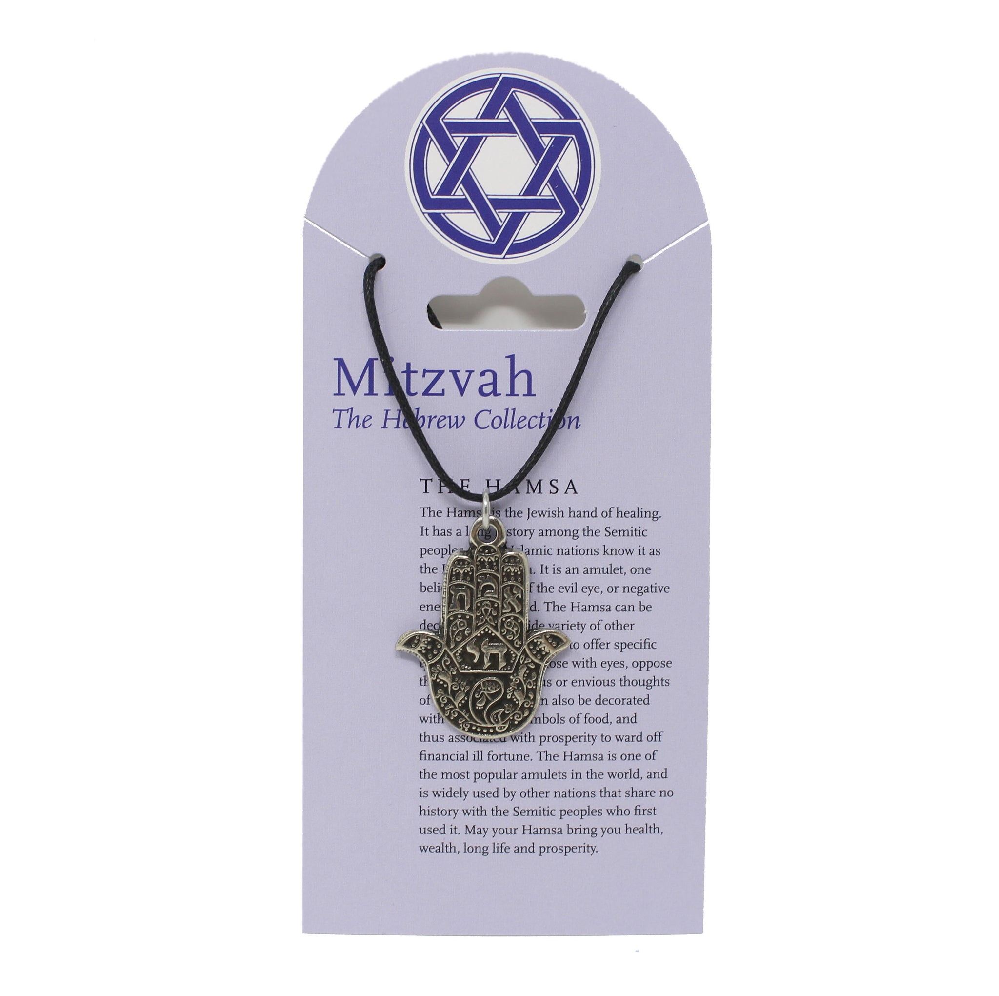 Mitzvah Hamsa with Chai Necklace
