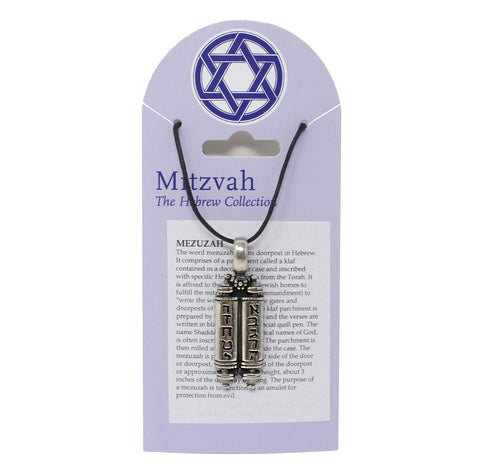Mitzvah Mezuzah Necklace