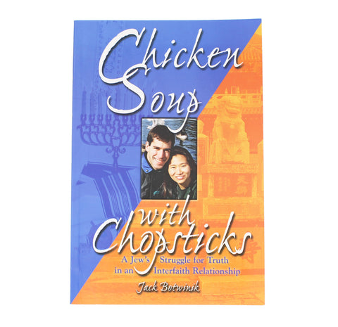 Chicken Soup with Chopsticks: A Jew's Struggle for Truth in an Interfaith Relationship