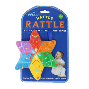 Star Rattle Rattle