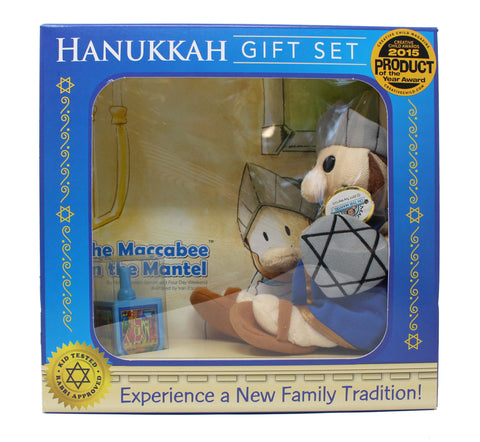 The Maccabee on the Mantel Gift Set