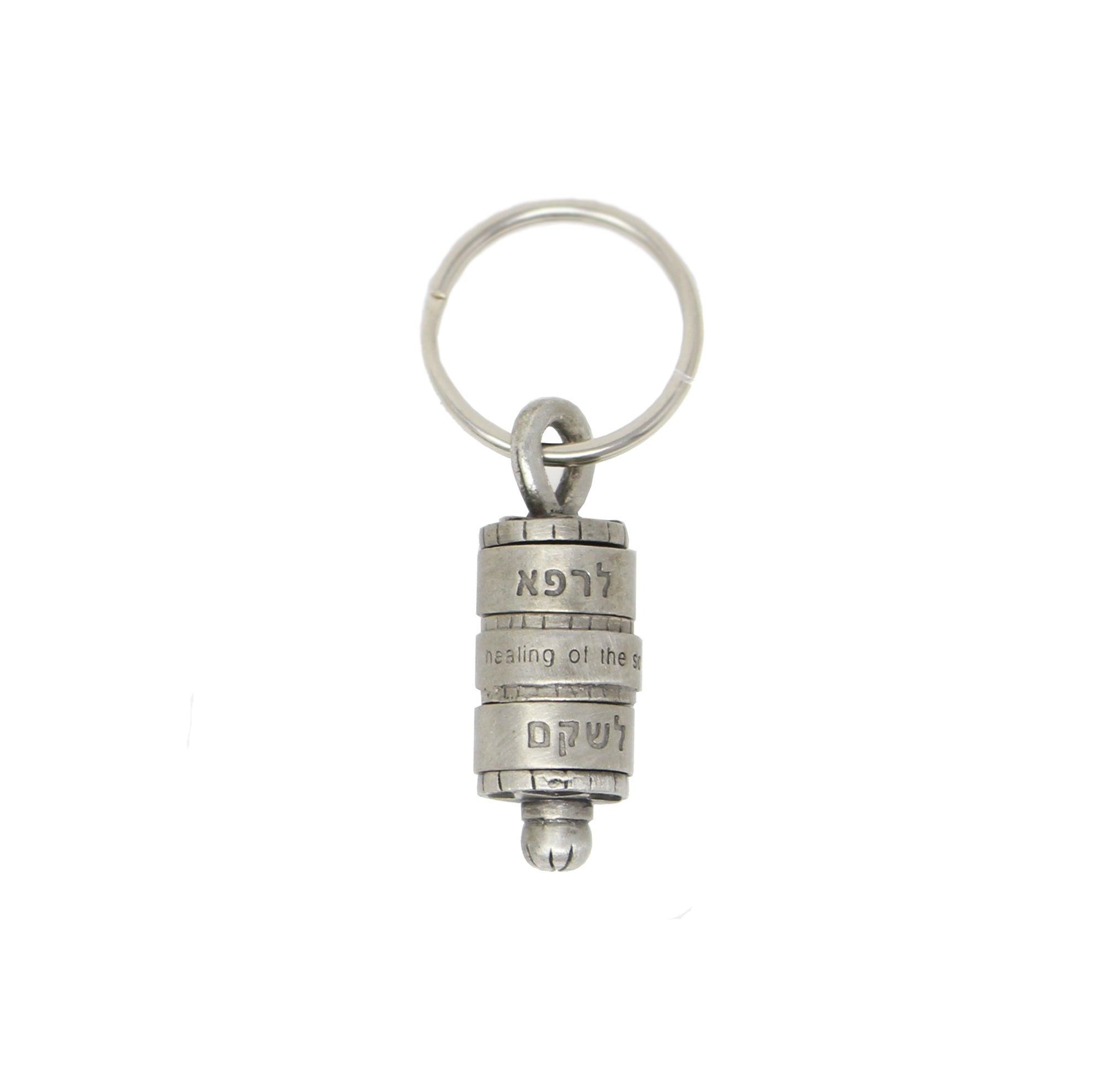 Prayer for Healing Keychain by Emily Rosenfeld