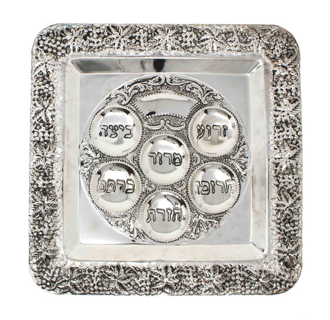 Square Silver-Plated Seder Plate