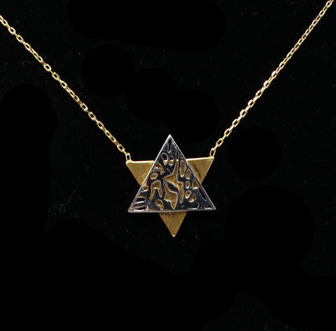 Yellow Gold Chain with Gold and Silver Star Necklace