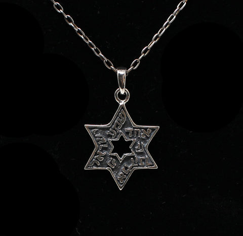 Sterling Silver Star of David Hebrew Charm Necklace