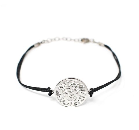 Sterling Silver Shema Bracelet with Black String