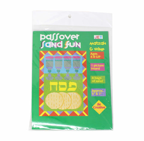 Passover Sand Fun - Matzah and Wine
