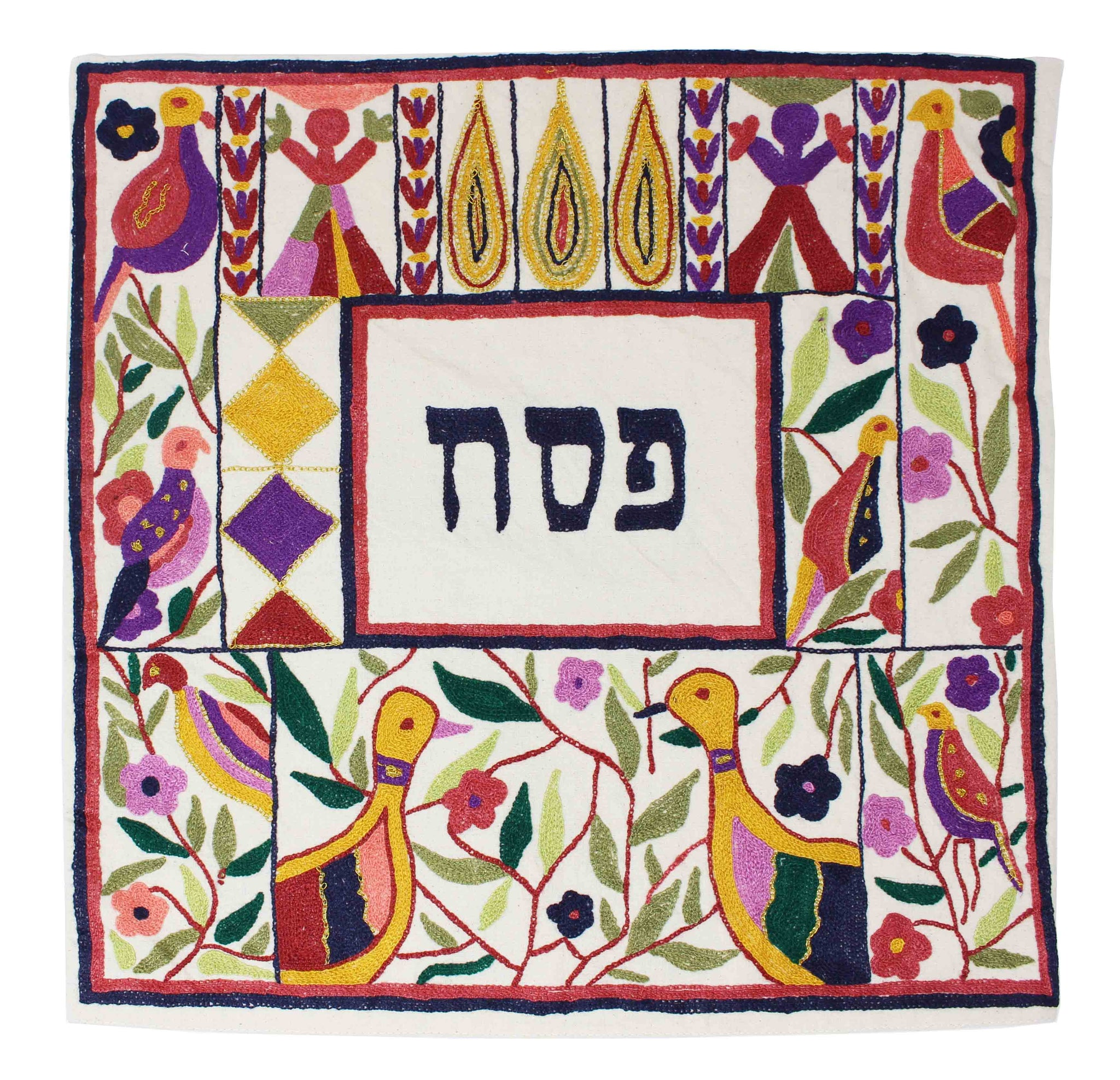 Hand Embroidered Matzah Cover