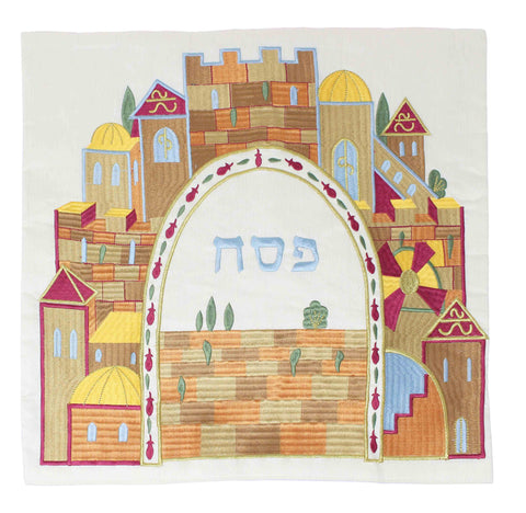 Emanuel Embroidered Matzah Cover