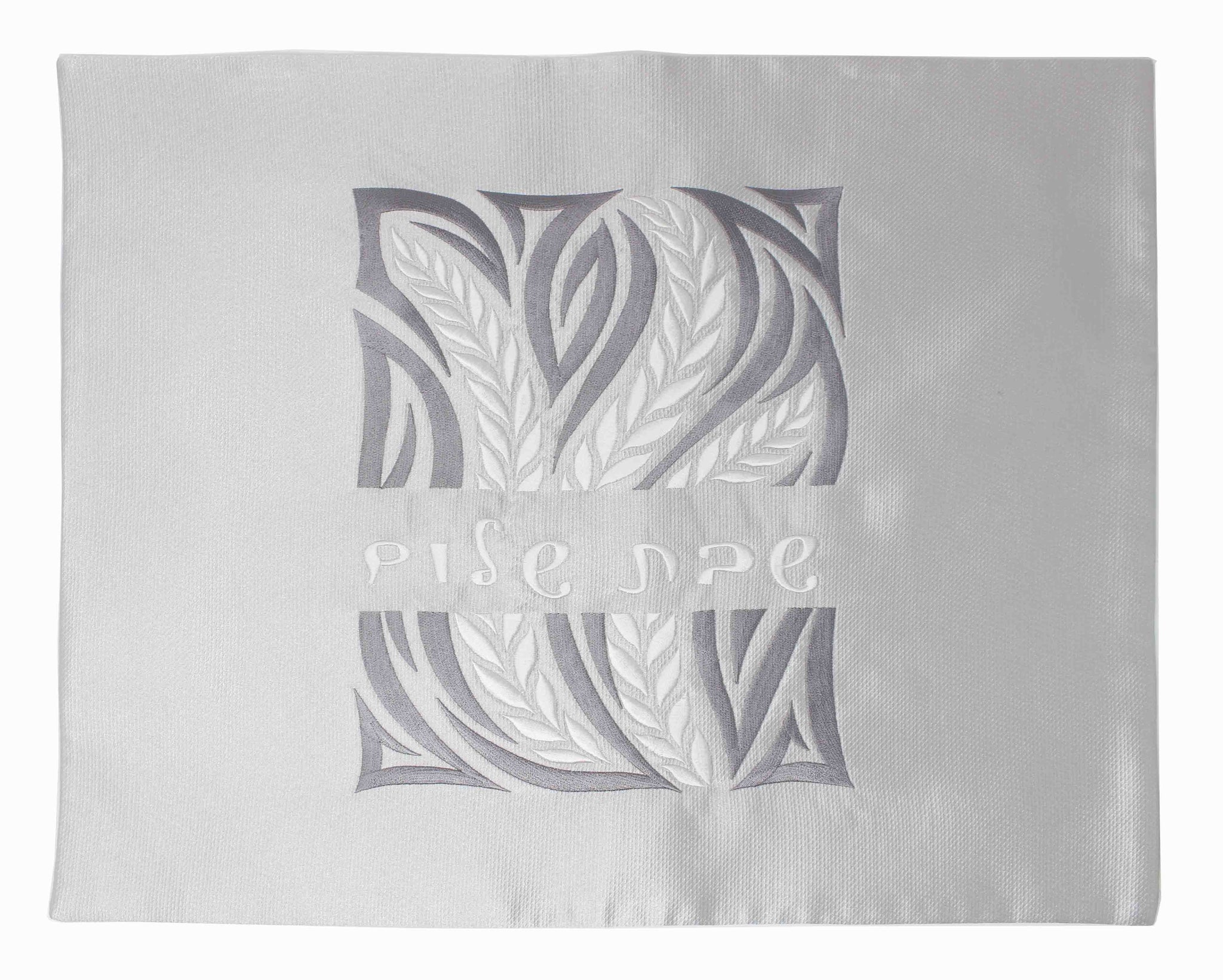 Grey Embroidered Challah Cover