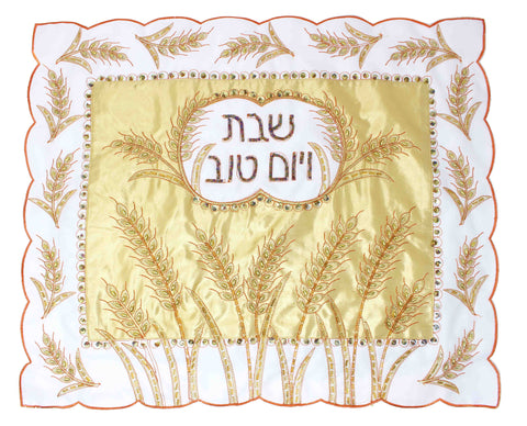 Gold Challah Cover with Beads