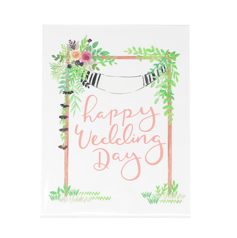 Chuppah Wedding Card