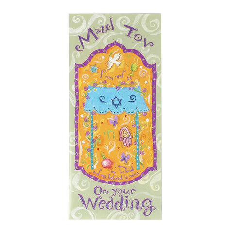 Funky Huppah Wedding Card