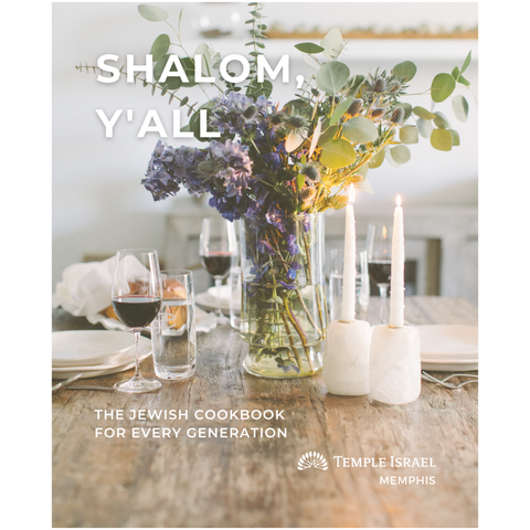 PRE-ORDER: Temple Israel Cookbook