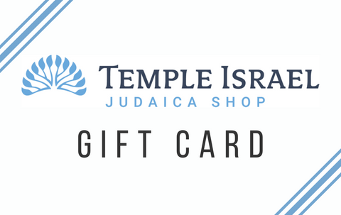 Temple Israel Judaica Shop Gift Card