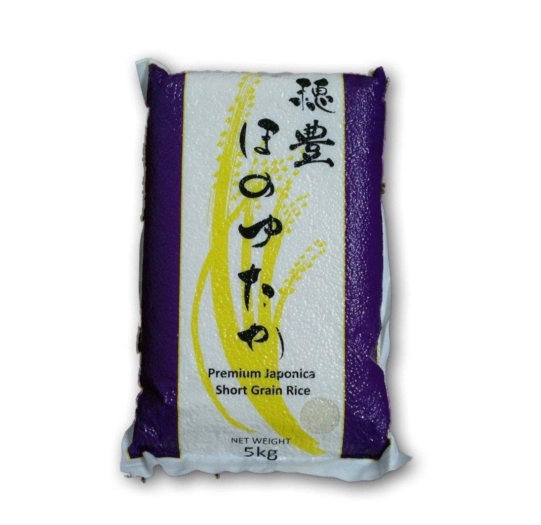 Honoyutaka Premium Japonica Short Grain Rice 5 Kg Premium Co Groceries