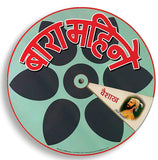 Hindu 12 Months Calendar Discs with Handle (in Marathi)