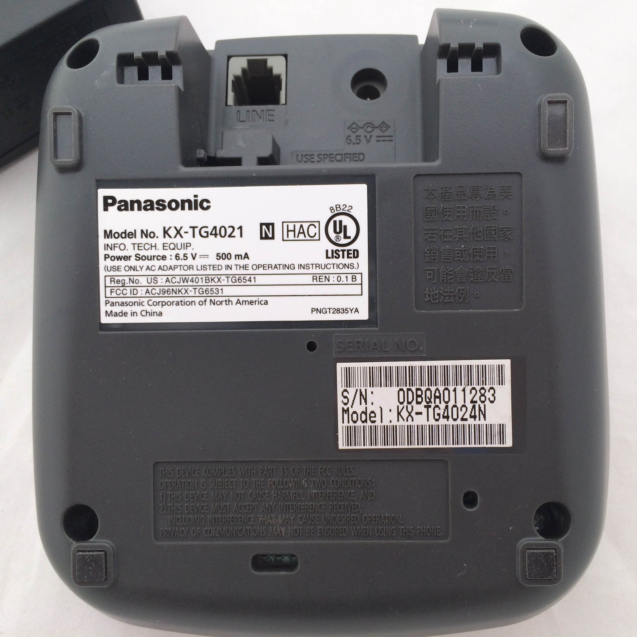 panasonic kx tg4021 cordless phone main base only replacement w rh pluginreplacements com panasonic kx-tg4021 user manual panasonic kx-tg4021 instruction manual