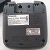 Panasonic KX-TG4021 Cordless Phone MAIN BASE ONLY Replacement (w/Adapter)