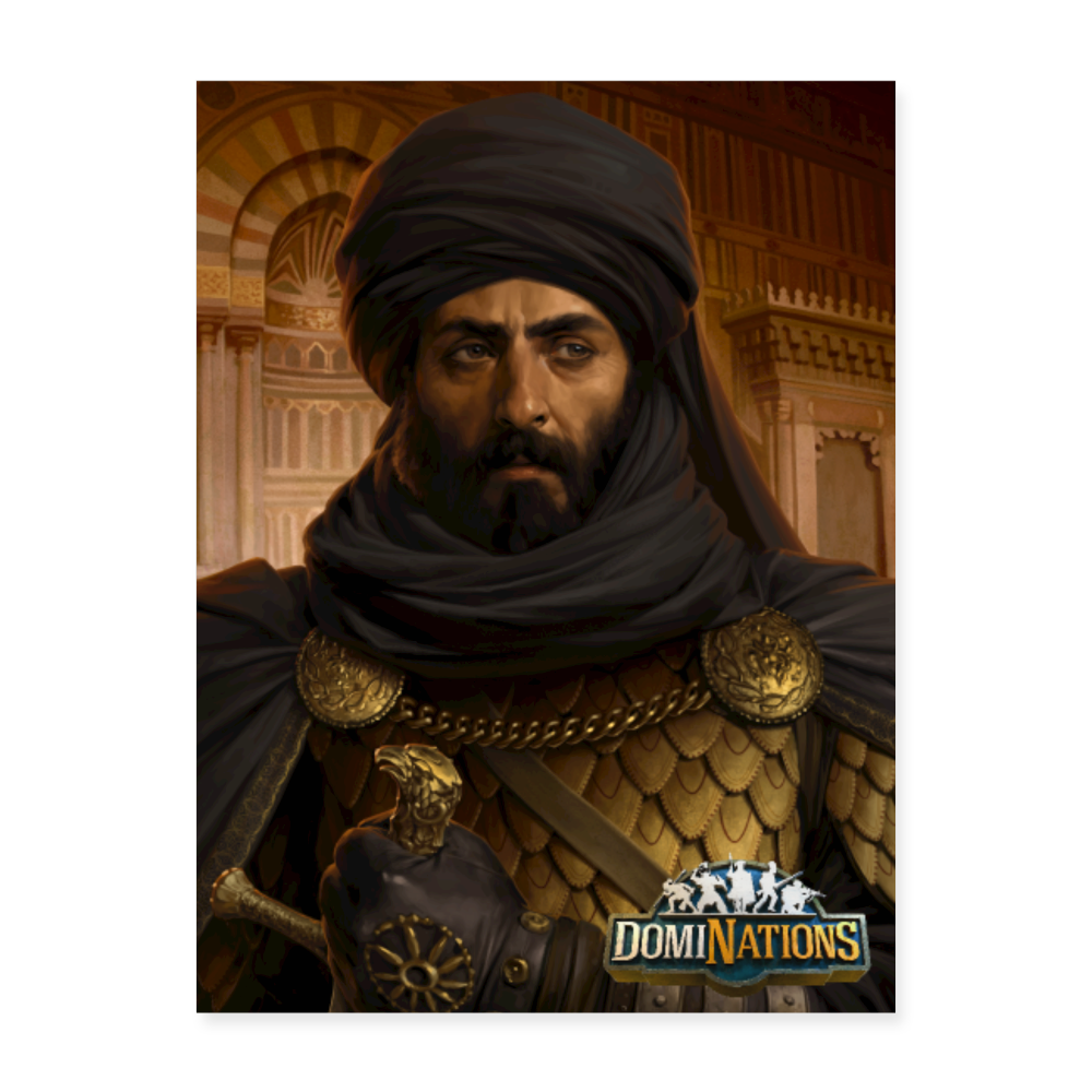"Sultan Saladin University Leader Poster - 18"" x 24"" - white"