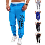 Athletic Design Print Sweatpants - Stylish Pants - eDealRetail - 1