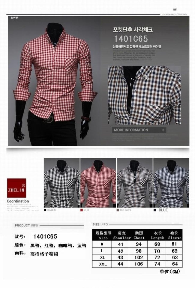 Classic Plaid Cotton Slim Long Sleeve Shirts - Casual Shirts - eDealRetail - 10
