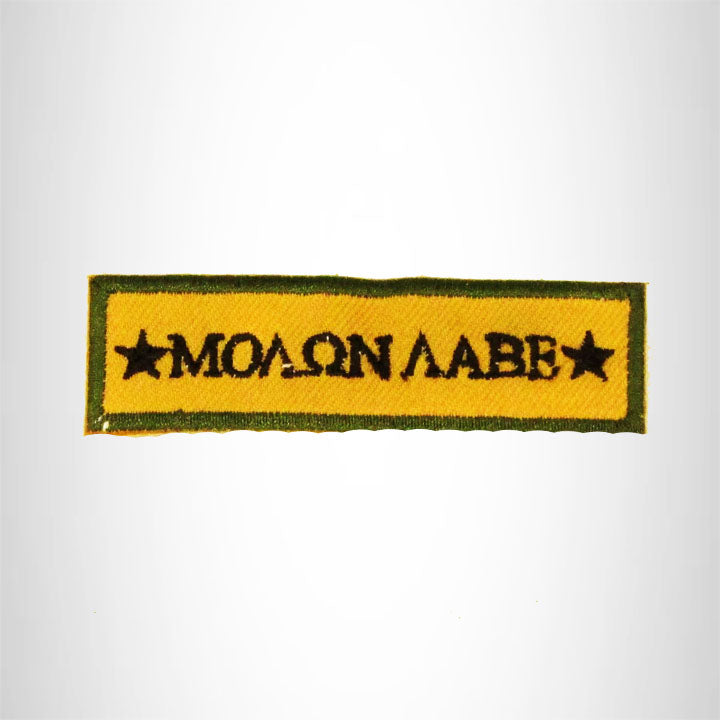 MO??N ?ABE Black on Tan with Green Border Iron on Small Patch for Biker Vest
