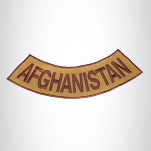 AFGHANISTAN Brown Gold Bottom Rocker Iron on Patch for Vest