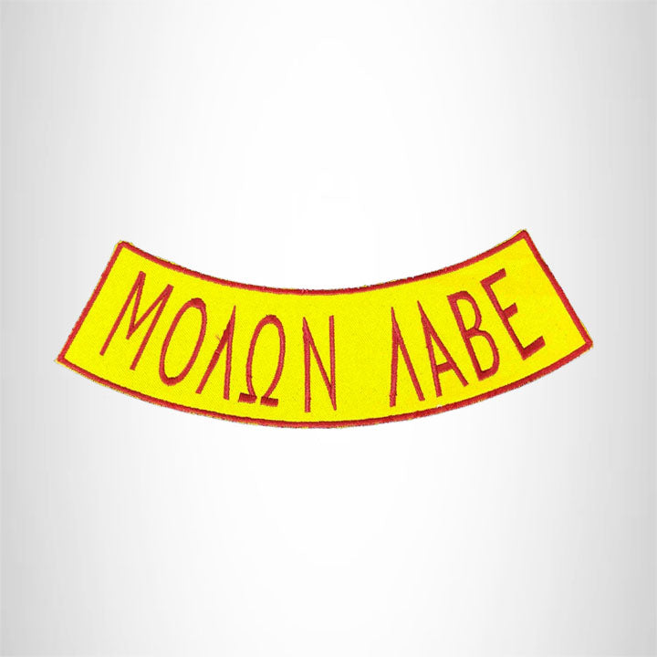 MOLON LABE Brown on Yellow Bottom Rocker Iron on Patch for Biker Vest BR468