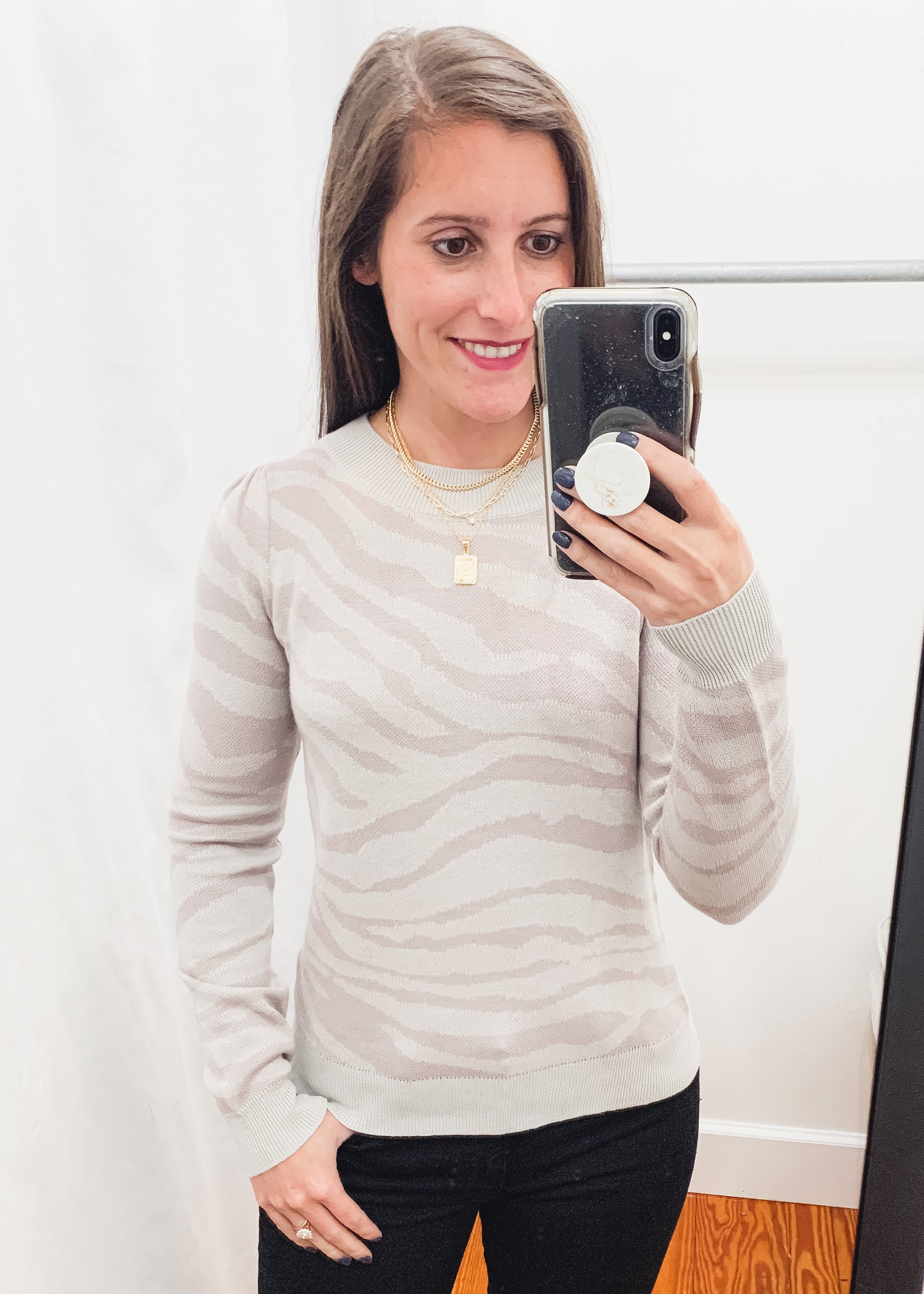 Zebra Puff Sleeve Sweater -Lavender
